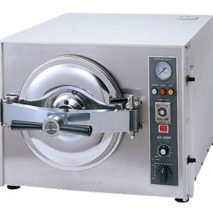 Autoclave 300H - 40L Auto Control