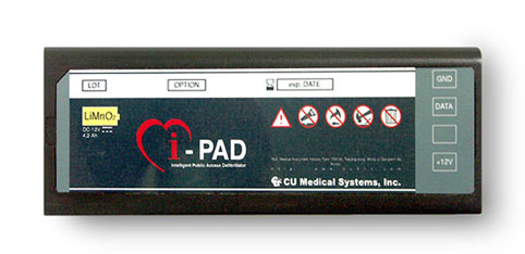 AED NF1200 - Battery Disposable